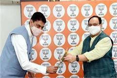 minister virender kanwar and rakesh pathania in delhi