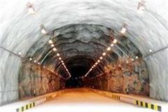rohtang tunnel will now be known as atal rohtang tunnel