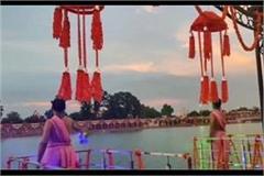 sri rama s name resonated during maha aarti at brahmasarovar