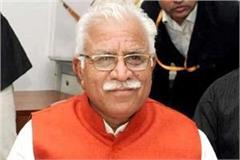 chief minister manohar lal will return to chandigarh on monday