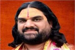devmurari bapu created fake trust in the name of shri krishna janmabhoomi