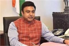 bjp made zafar islam the candidate of up rajya sabha