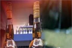 fake liquor business in punjab