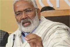 swatantra dev singh gave show cause notice to bjp mla