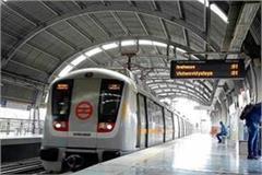 hathras gang rape delhi metro entrance and exit closed due to protest
