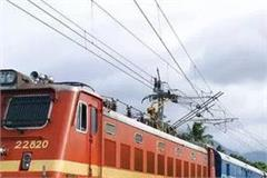 e pass started by northeast railway