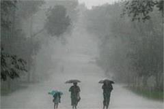weather update heavy rains will occur in northern states including punjab