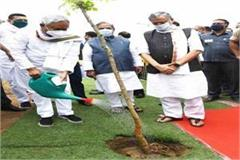 cm nitish planted saplings on the occasion of bihar earth day
