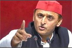 rape murder dominated in yogi government akhilesh