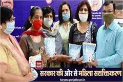 government on women s empowerment health and education