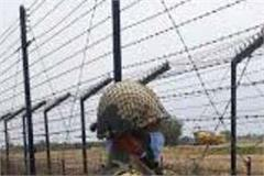 heroin smuggling pak terrorists join hands with heroin smugglers