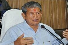 harish rawat  to visit punjab for 3 days