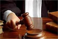 doctors of private lab get 15 days arrest stay from high court