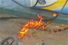 woman tries to set herself on fire at petrol pump chaos