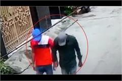 cctv camera capture accused in the murder of former councillor husband