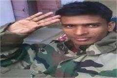 mp s martyr killed in terrorist attack in kashmir