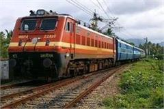 northeast railways started e pass