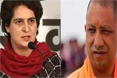 yogi government giving financial assistance of 50 lakh to dubey s congress