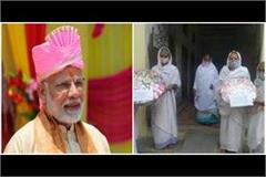 the widows of vrindavan sent special ashes to pm modi