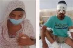 beaten amritdhari mother son
