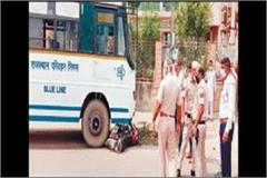 rajasthan roadways bus collides with bike cid asi dies