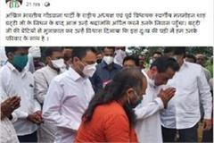 congress mps are being trolled for their own posts