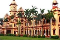 hc directs ssp to file affidavit in bhu missing student case