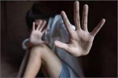 4 men gang raped with 13 year old girl