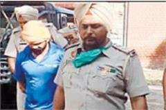 gangster rachpal on 3 days remand investigation related to terrorism started