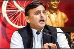 akhilesh s charge  bjp s state government rigged in up by election