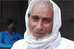father of suspected isis terrorist crying