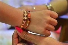 youth was making video of girls on rakshabandhan