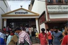 one crore jewelery robbed in begusarai