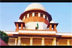 wakf law challenged in sc said  why did not give these