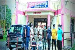 police caught illegal smack of 50 lakhs while taking action in mandsaur