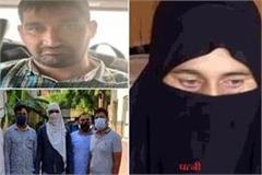 terrorist yusuf stains bad face on balrampur forehead anti national activities
