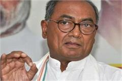 narendra modi s mind is being disliked on youtube digvijay singh