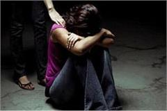 when will the speed of suffering stop conductor raped woman in a moving bus