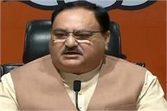 jp nadda will discuss election strategy with mps