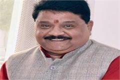 congress wants separatism and terrorism again restoration of 370 in j k pathak