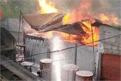 fire on mixing plant in the morning loss of millions