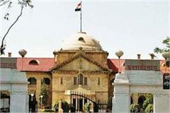 allahabad hc granted bail to 16 foreign members of tabligi jamaat