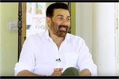 sunny deol sent goods after 5 months to fight the corona virus