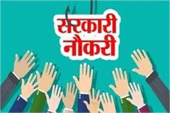 only citizens of madhya pradesh will be able to do government jobs in the mp