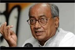 digvijay singh expressed his great doubts about evm