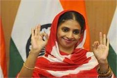 police searching for geeta s family from pakistan in chhattisgarh