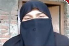 said isis terrorist yusuf s wife i wish he could be forgiven