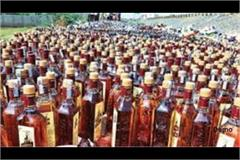 captain sir  liquor can also become poisonous sold in balachaur