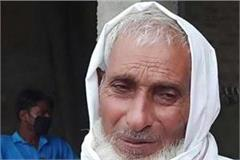 terrorist yusuf s family is not leaving home due to embarrassment