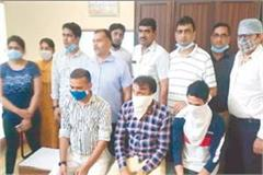 gang busted deal was made with fake customer for 40 thousand rupees